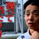 iwata_win