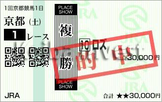 KI_20190105-kyoto-01r