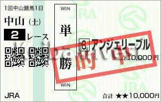KI_20190105-nakayama-02r-01