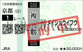 KI_20190113-kyoto-01r-02