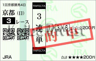 KI_20190113-kyoto-03r-01