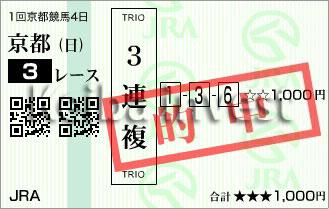 KI_20190113-kyoto-03r-02