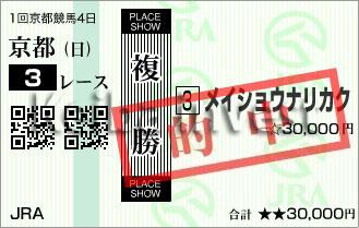 KI_20190113-kyoto-03r-05