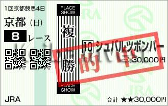 KI_20190113-kyoto-08r-01
