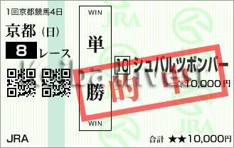 KI_20190113-kyoto-08r-02