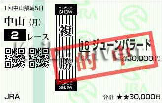 KI_20190114-nakayama-02r