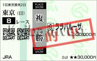 KI_20190127-tokyo-08r-01