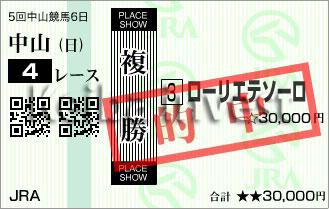 KI_20181216-nakayama-04r