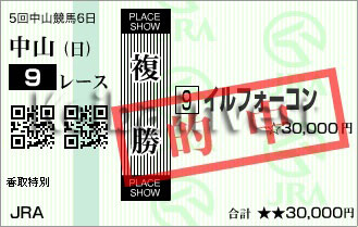 KI_20181216-nakayama-09r