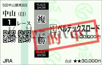 KI_20181223-nakayama-01r