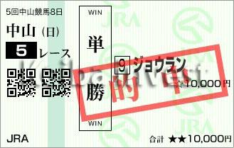 KI_20181223-nakayama-05r-01