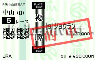 KI_20181223-nakayama-05r-02