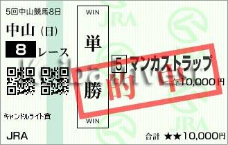 KI_20181223-nakayama-08r-01