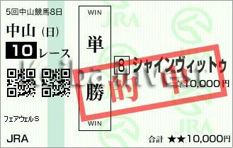 KI_20181223-nakayama-10r-01