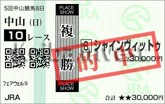 KI_20181223-nakayama-10r-02