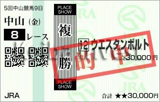 KI_20181228--nakayama-08r-01