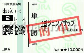 KI_20190210-tokyo-02r-01