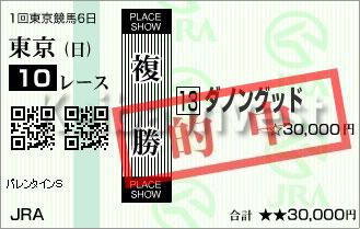 KI_20190210-tokyo-10r