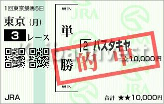 KI_20190211-tokyo-03r-01