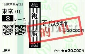 KI_20190211-tokyo-03r-02