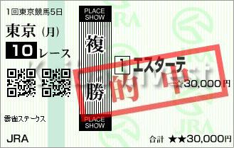 KI_20190211-tokyo-10r-01