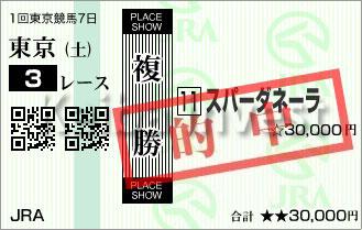 KI_20190216-tokyo-03r