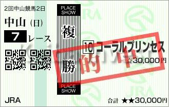 KI_20190224-nakayama-07r