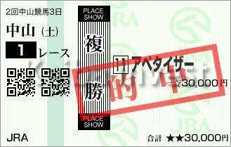 KI_20190302-nakayama-01r