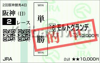 KI_20190331-hanshin-02r-01