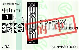 KI_20190331-nakayama-01r