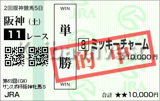 KI_20190406-hanshin-11r-01