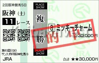 KI_20190406-hanshin-11r-02