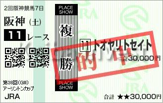 KI_20190413-hanshin-11r-01
