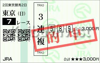 KI_20190421-tokyo-07r-01