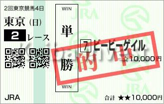 KI_20190428-tokyo-02r-01