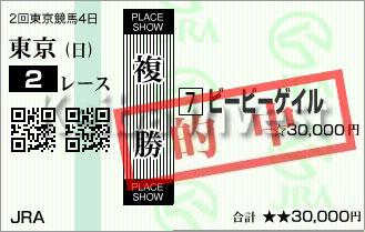 KI_20190428-tokyo-02r-02