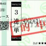 KI_20190429-kyoto-12r-01