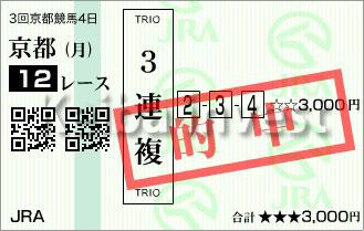 KI_20190429-kyoto-12r-02